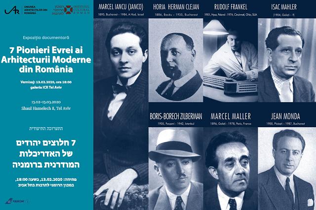 חלוצים יהודים של האדריכלות