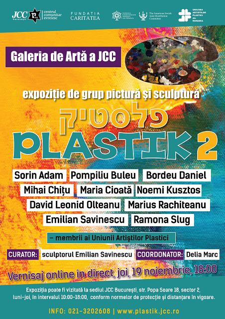 """תערוכת """"פלסטיק"""" במרכז התרבות היהודי בוקרשט"""