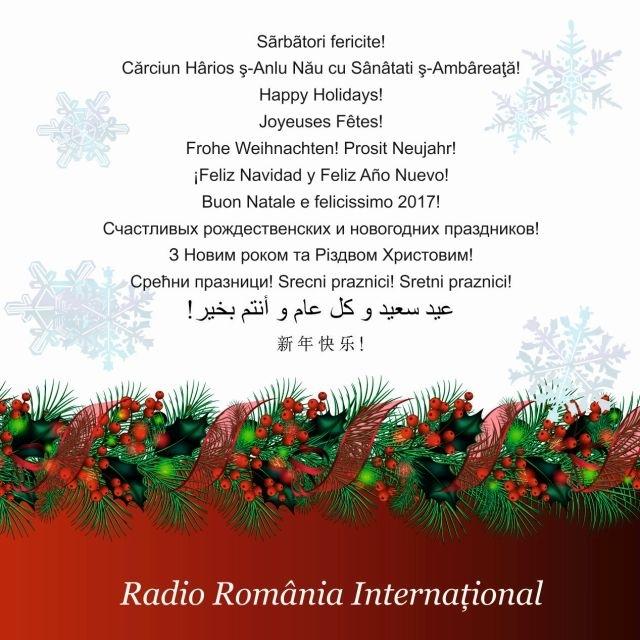 تهنئة بمناسبة الإحتفال بعيد الميلاد المجيد ورأس السنة الميلادية الجديدة