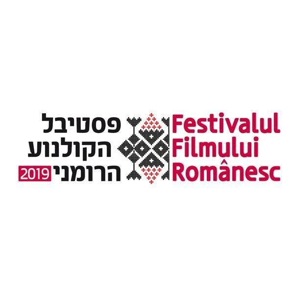 rumaenisches-filmfestival-in-israel-stellt-grosste-kinoerfolge-der-letzten-jahre-vor