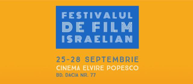 רומניה - ישראל: אירועים ויחסים בילטראליים 22.09.2019