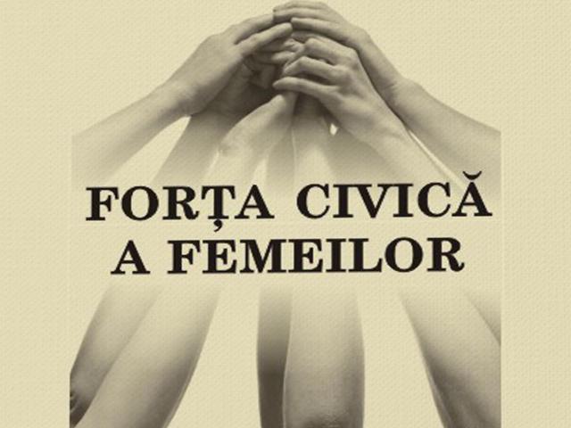 2018年10月24日:妇女的公民参与