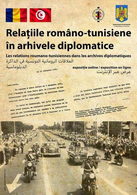 sarbatorirea-zilei-nationale-a-romaniei-la-tunis