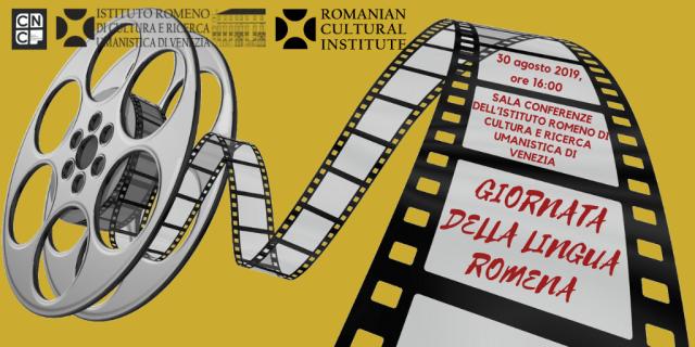 la giornata della lingua romena celebrata a venezia