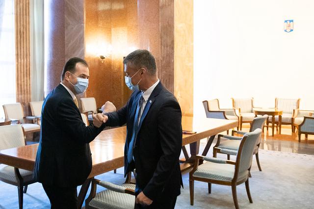 רומניה - ישראל: אירועים ויחסים בילטראליים 16.08.2020
