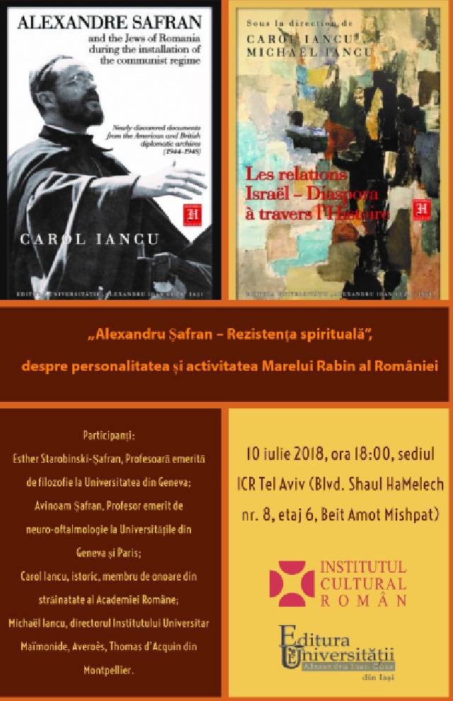 """""""אלכסנדר שפרן – התנגדות רוחנית"""" במכון הרומני לתרבות"""