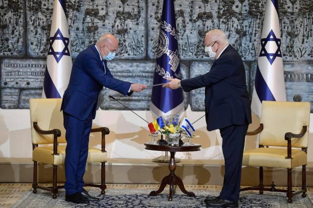 רומניה - ישראל: אירועים ויחסים בילטראליים 12.07.2020