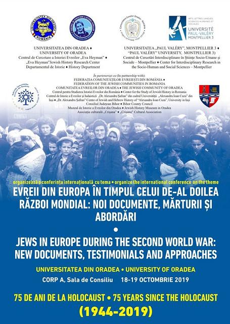 רומניה - ישראל: אירועים ויחסים בילטראליים 20.10.2019