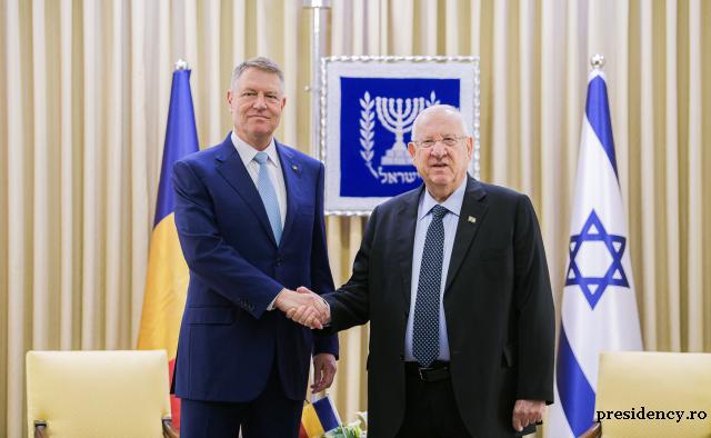 רומניה - ישראל: אירועים ויחסים דו-צדדיים 06.06.2021