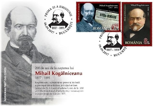 МИХАИЛ КОГЭЛНИЧАНУ