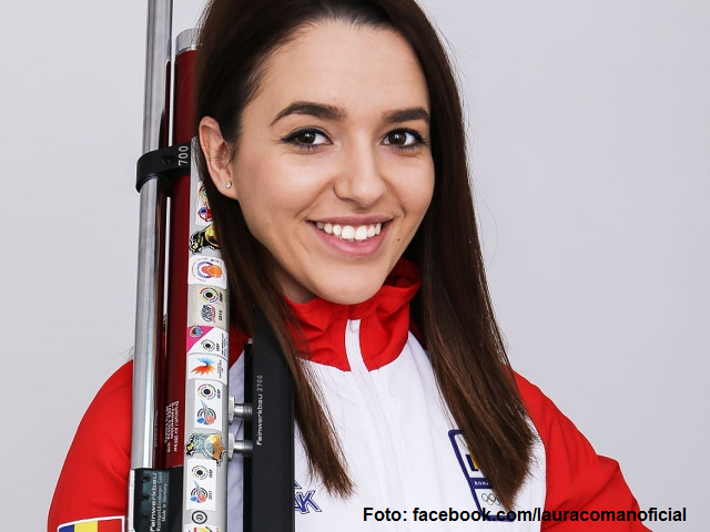 Олимпийские перспективы- стрелок Лаура Коман