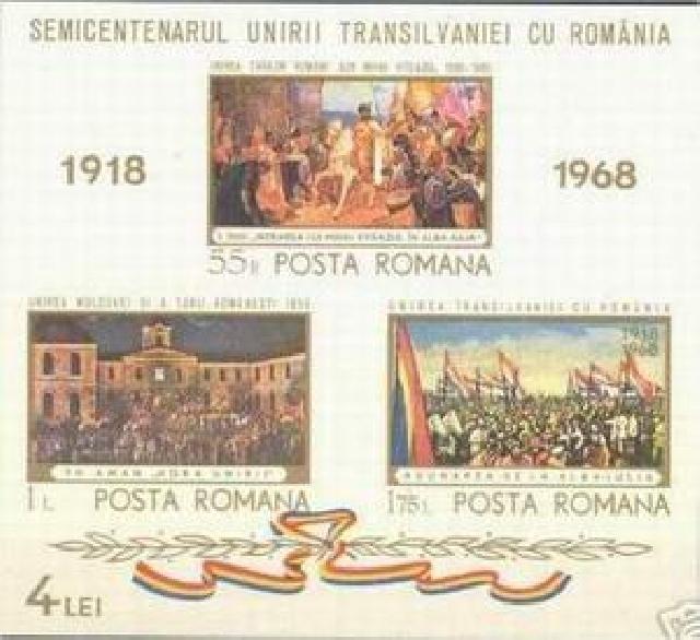 2018年1月15日:罗马尼亚大统一