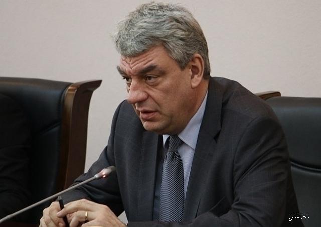 Призначений новий прем'єр-міністр Румунії