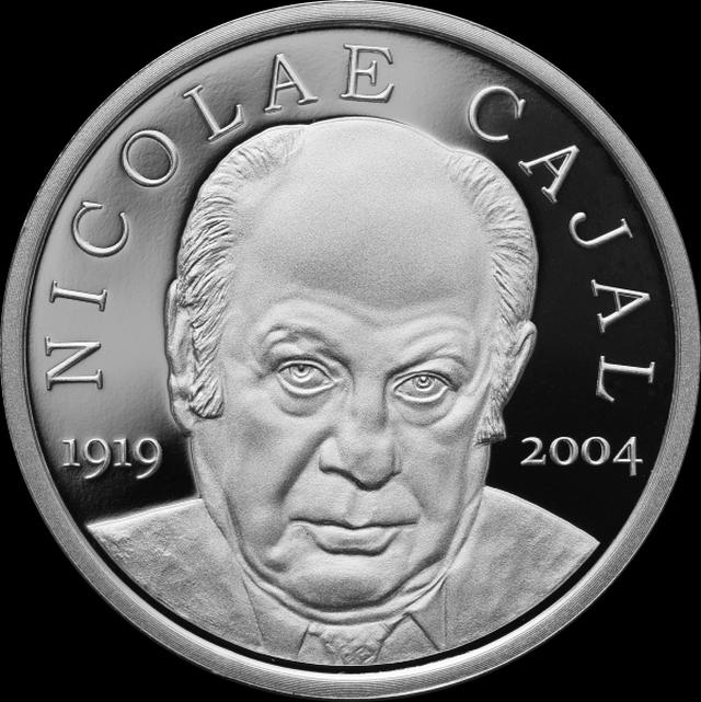 מטבע כסף לכבוד מלאת 100 שנים להולדתו של ניקולאה קז'ל