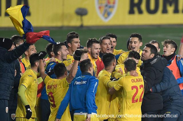 منتخب شباب رومانيا تأهل لبطولة كرة القدم الأوروبية