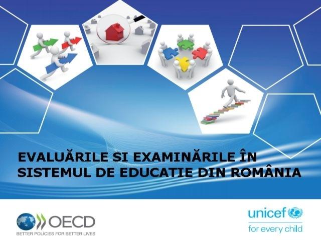 Як правильно оцінити якість освіти?