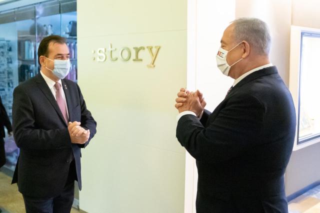 הביקור הרישמי של ראש ממשלת רומניה בישראל