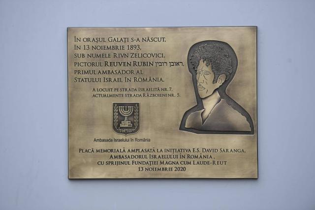 הוקרה לשגריר הראשון של ישראל ברומניה