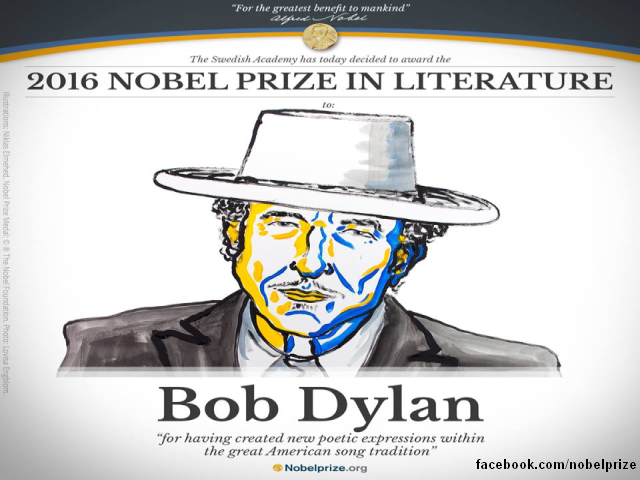 essay on nobel prize