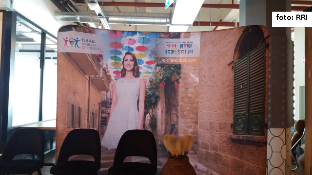 רומניה - ישראל: אירועים ויחסים בילטראליים 15.09.2019