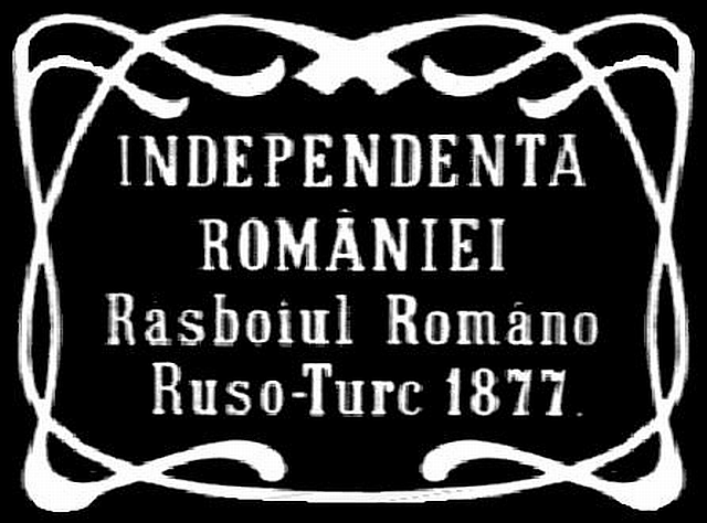 romania-proclaims-its-independence