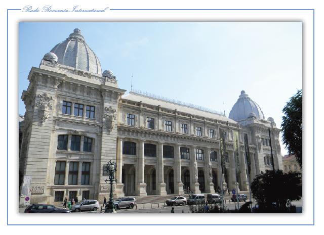 qsl octobre 2016 - le musée national d'histoire de la roumanie