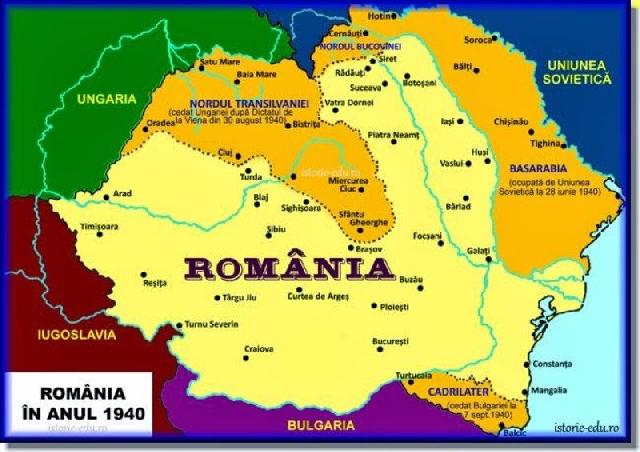 2021年7月11日:罗马尼亚二战中的号角