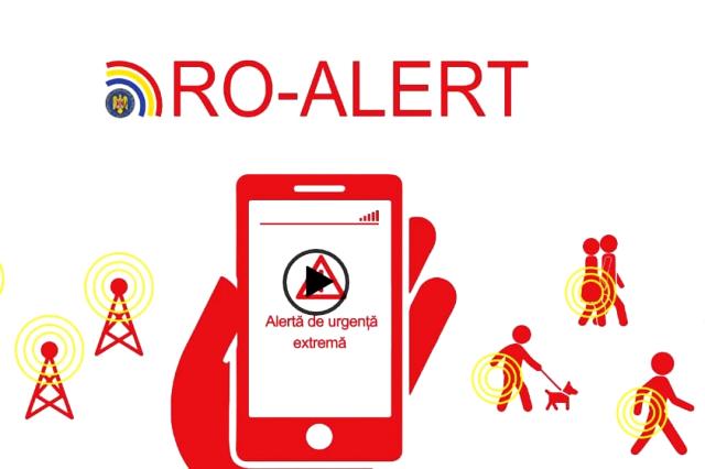 Система ro-alert буде розширена
