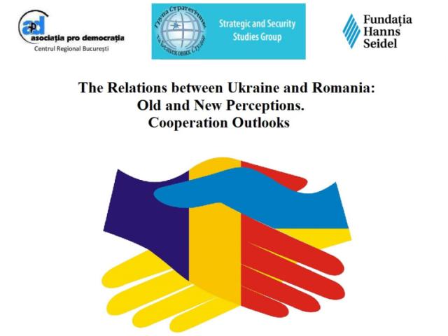 Відносини між Україною та Румунією: старі й нові сприйняття.