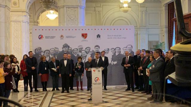 ממשלת רומניה מארחת תערוכה מוקדשת לויוריקה אגריצ'י