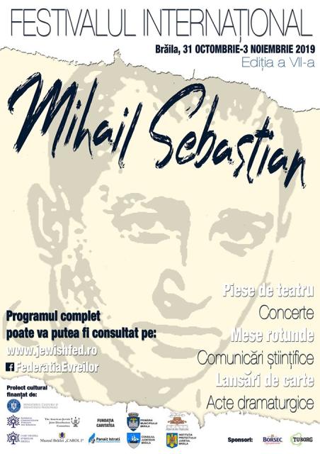 """פסטיבל """"mihail sebastian 2019"""""""