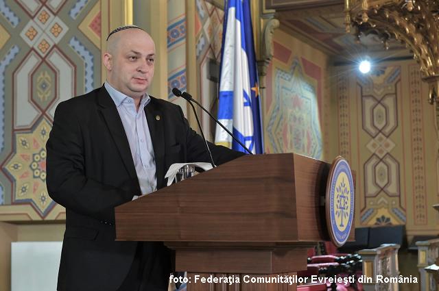 חיי הקהילה היהודית ברומניה 29.11.2020