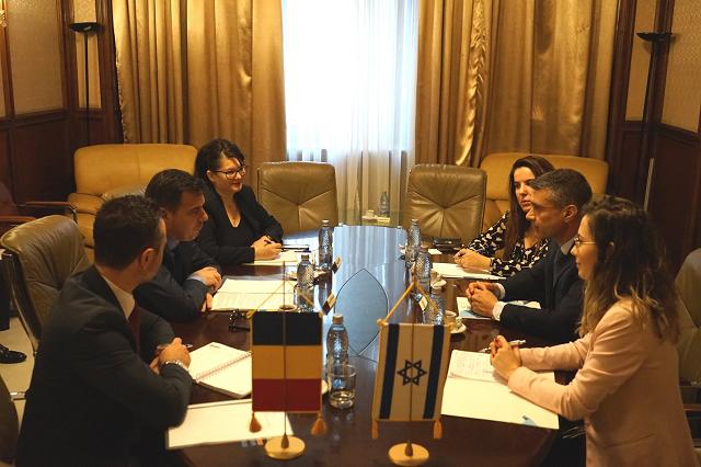 רומניה - ישראל: אירועים ויחסים בילטראליים 09.02.2020