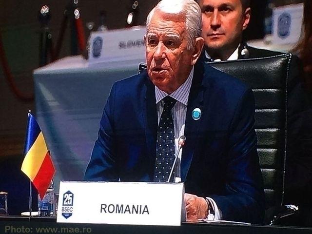 ОЧЕС, Румунія та безпека в Чорноморському регіоні