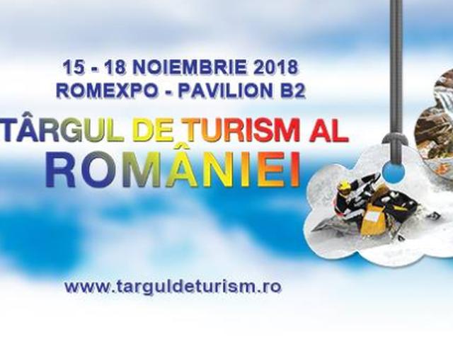 Осінній Туристичний ярмарок Румунії