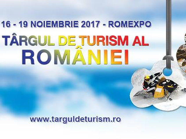 2017年12月3日:罗马尼亚秋季旅游博览会