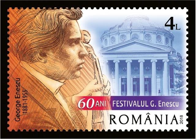 2018年5月7日:文化周年纪念 - 爱乐乐团|雅典娜音乐厅|音乐节