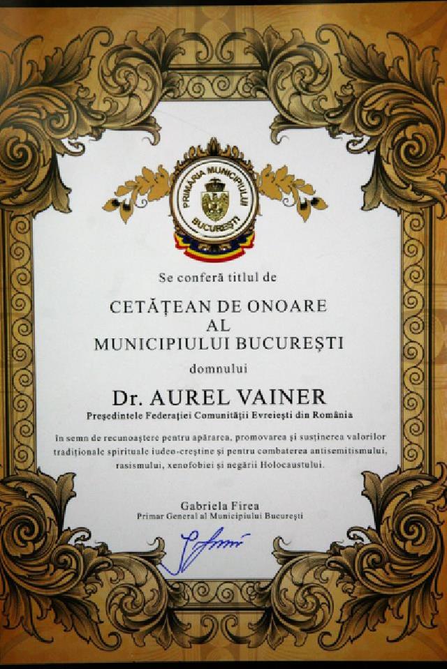 """אאורל ויינר קיבל את התואר """"אזרח כבוד של בוקרשט"""""""