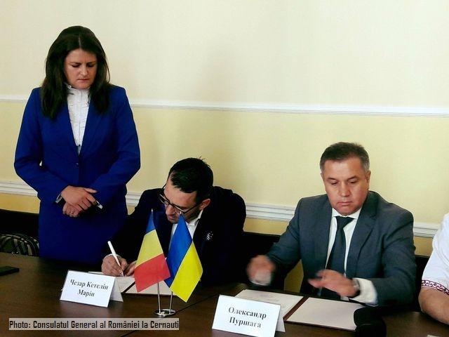 Румунія профінансує ремонт чернівецького онкодиспансера