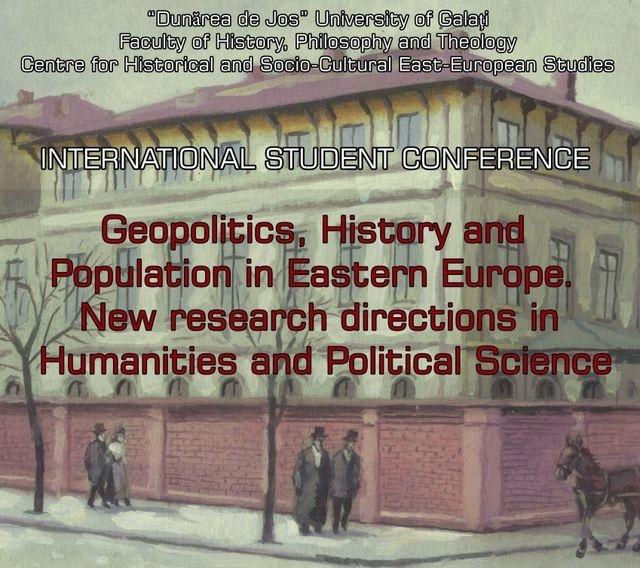 Конференція 'Геополітика, історія і населення в Східній Європі'