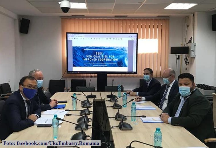 Румунсько-українські двосторонні консультації