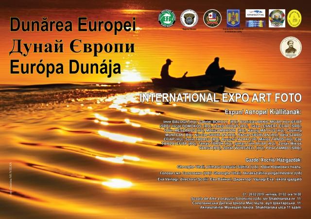 Міжнародна фотовиставка «Дунай Європи»