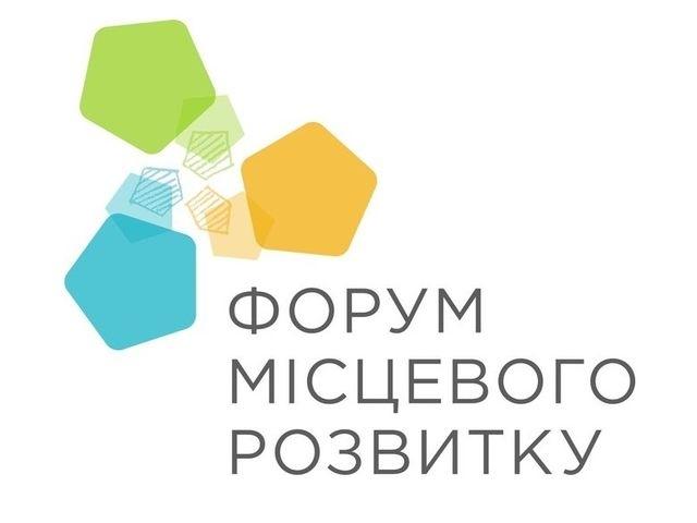 Румунсько-українсько-польські переговори щодо модернізації транскордонної інфраструктури