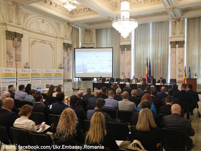 Підсумки першого румунсько-українського  експертного форуму