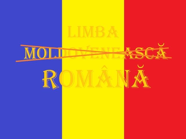 Що криється за словосполученням «молдавська» мова?