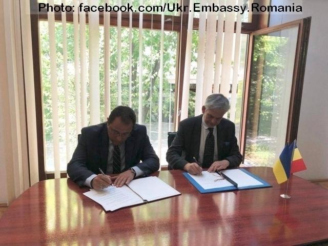 Співпраця між закладами дипломатичної освіти Румунії та України