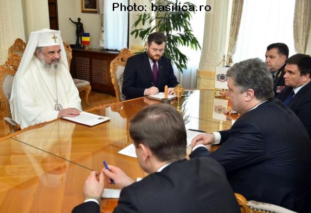 Роль Румунської Православної Церкви у процесі визнання автокефалії православної церкви в Україні