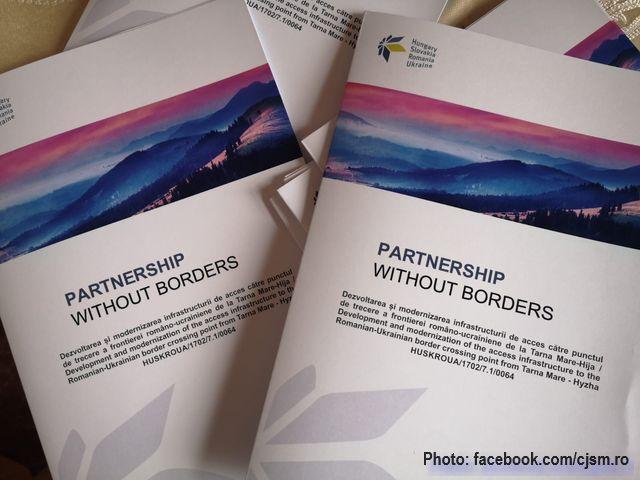 У 2021 році між Румунією та Україною запрацює ще один пункт пропуску