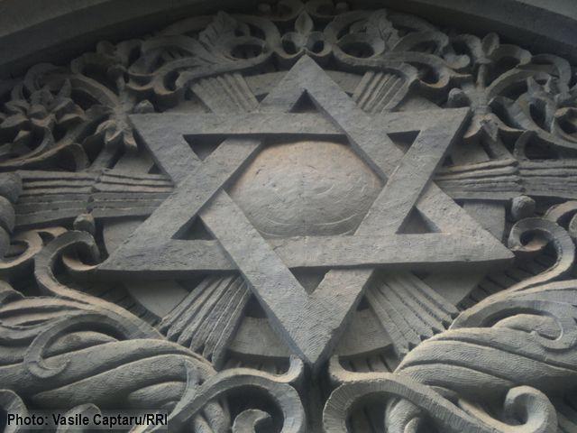 100-річчя надання громадянських прав євреям Румунії