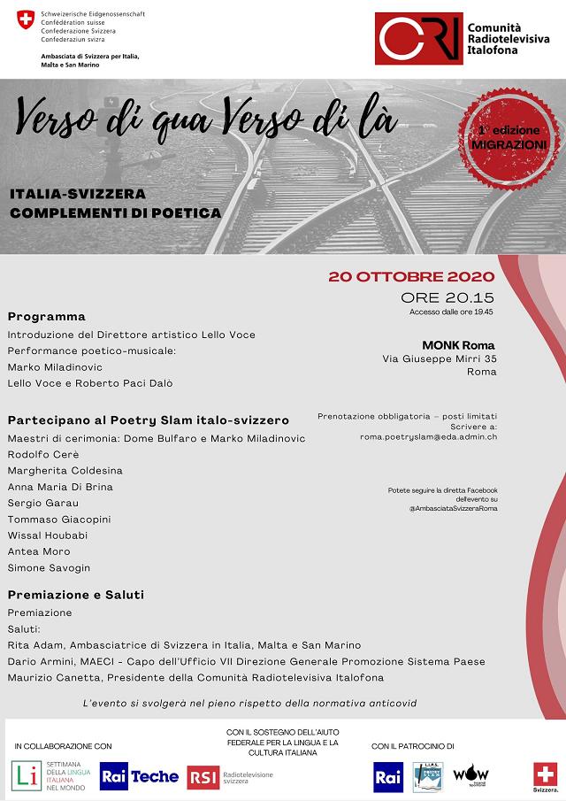 settimana lingua italiana: verso di qua, verso di là, serata poetry slam al teatro monk di roma